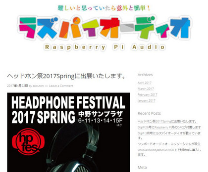 Headphone02
