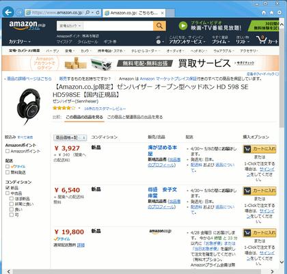 Amazon_a
