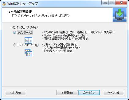 Winscp_03