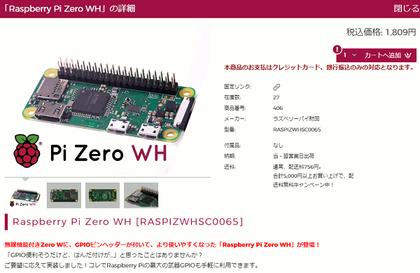 Zerowh01