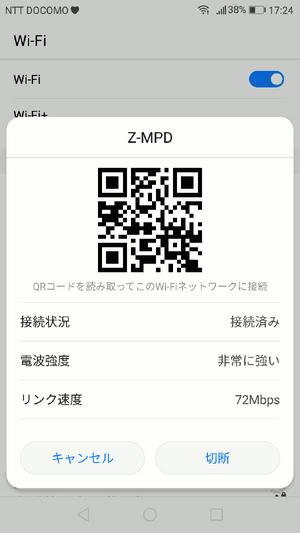 Zmpd01