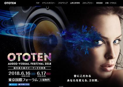 Ototen_00