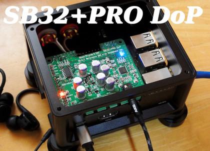 Sb32pro