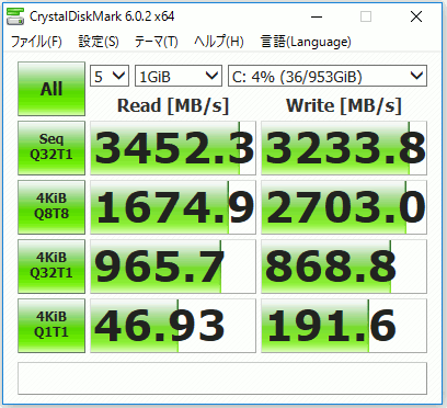 New_pc_disk