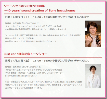 Sony2019