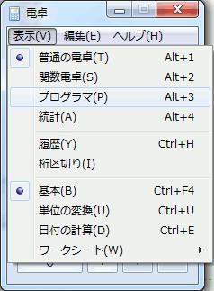 Calc01