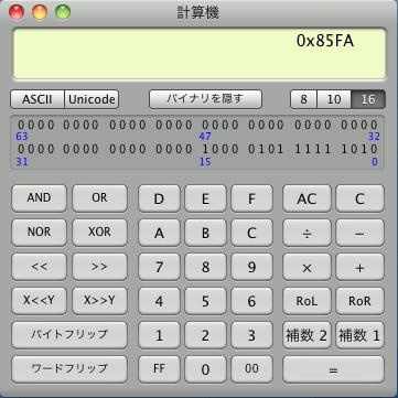 Calc03