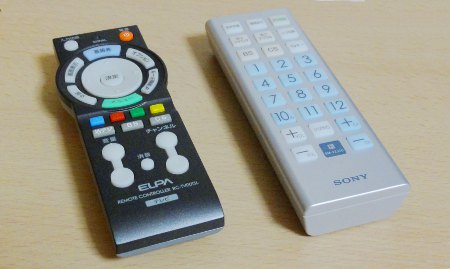 Remote01