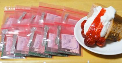 Irstrawberry