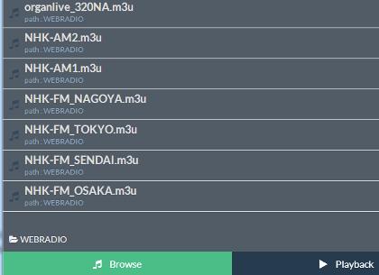 Radio_fm