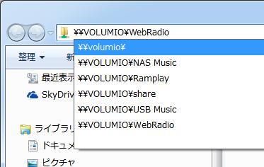 Radio_fm2