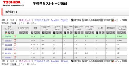 Toshiba_jfet