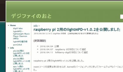 Lightmpd_v102