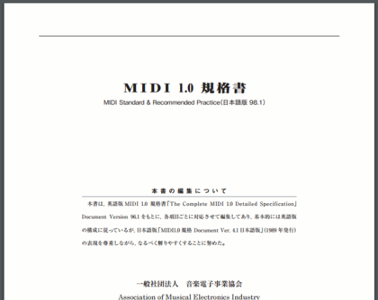 Midi10