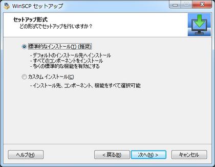 Winscp_02