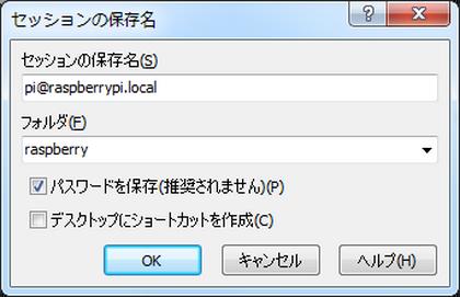 Winscp_05