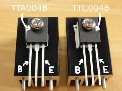 Ttc004tta004