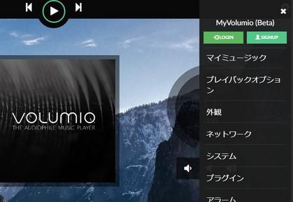 Voumio2502_1b