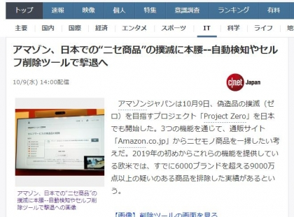 Amazon_aa