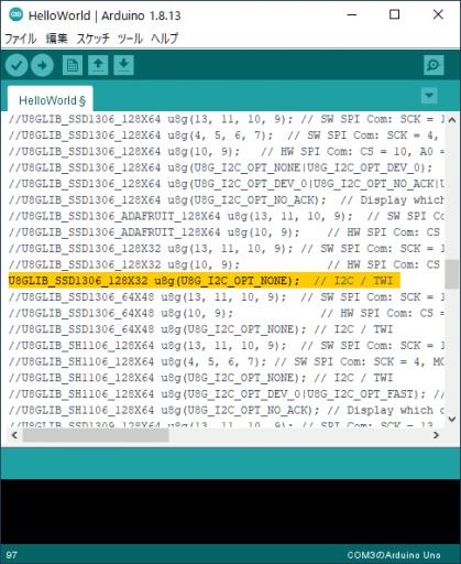 Arduino_ide04
