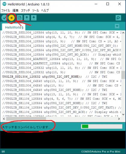 Arduino_ide07