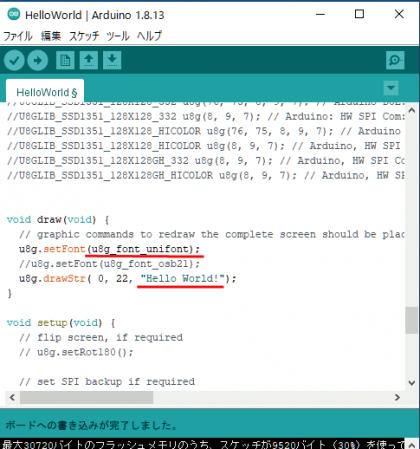 Arduino_ide10