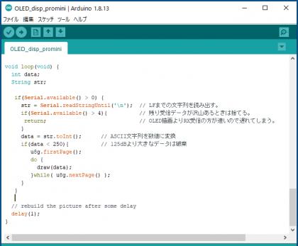 Arduino_ide21