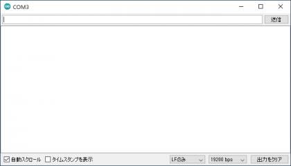 Arduino_ide23