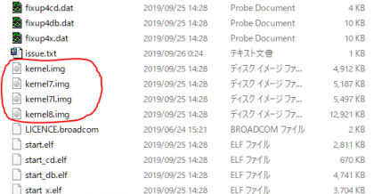 Boot_folder