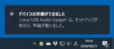 Gadget03
