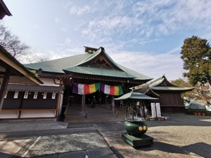 Gumyouji01