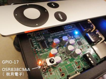 Ir_remote_1