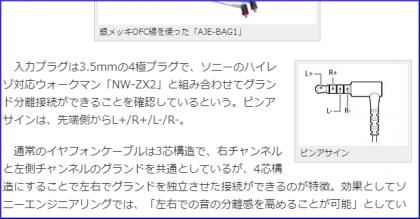 Nwzx2