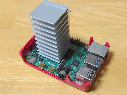 Pi4_tower