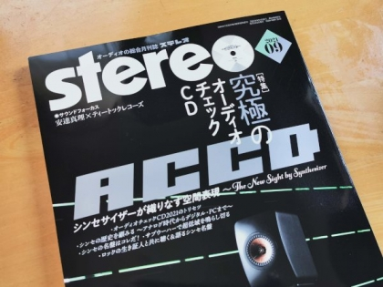 Stereo_10a