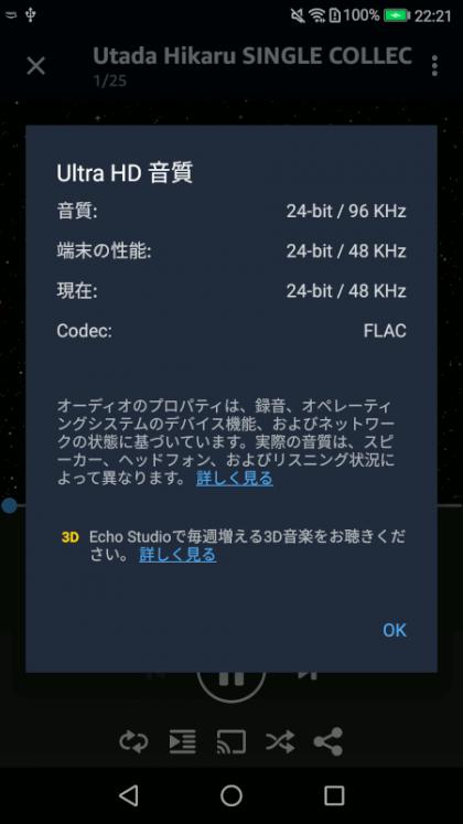 Uac20_4