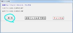 Netcheck6