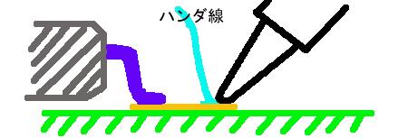 Ssop010_2