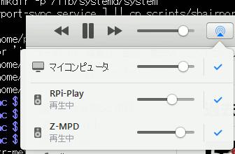 Airplay2a_2